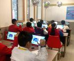International Online Competition in Mathematics