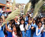 School students' demonstration
