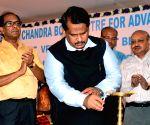 Jagadish Chandra Bose Centre for Advanced Technology - inauguration