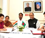 Kavuru Sambasiva Rao meeting Abdul Latif Siddique in New Delhi