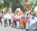 United Hindu Front protests against Oli's remarks on Lord Ram