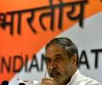 Anand Sharma's press conference