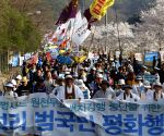 SOUTH KOREA SEONGJU PROTEST THAAD