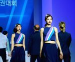 SOUTH KOREA-SEOUL-FINA WORLD CHAMPIONSHIPS-UNIFORMS