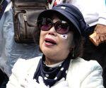 SOUTH KOREA SEOUL PARK GEUN HYE SUPPORTER RALLY