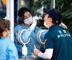 S.Korea's Covid caseload reaches 92,471