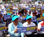 SOUTH KOREA SEOUL THAAD RALLY