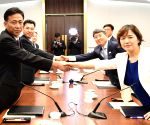 SOUTH KOREA DPRK FORESTRY COOPERATION TALKS
