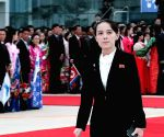 Another summit with US unnecessary: Kim Jong-un's sister