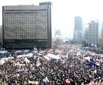 SOUTH KOREA SEOUL IMPEACHMENT RALLY