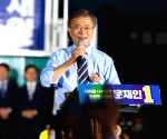 SOUTH KOREA SEOUL PRESIDENTIAL ELECTIONS CAMPAIGN
