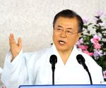 S.Korea to reach net zero emissions by 2050