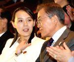 Pyongyang deems Seoul's war-end declaration offer 'admirable'