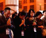 MALAYSIA KUALA LUMPUR MH17 ANNIVERSARY