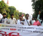 Left sweeps JNUSU polls - SFI celebration