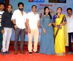 Shaadi Mubarak Movie Pre Release Event Stills