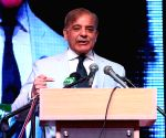 NAB denied further custody of Shehbaz Sharif