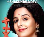 Shakuntala Devi's trailer