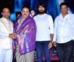 Shalini movie audio function