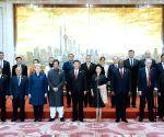 CHINA SHANGHAI XI JINPING CIIE BANQUET