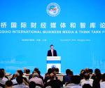 CHINA-SHANGHAI-BUSINESS MEDIA & THINK TANK-FORUM