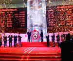 CHINA SHANGHAI XINHUANET STOCK EXCHANGE