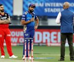 MI win toss, choose to bowl against RCB