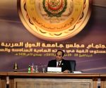 EGYPT-SHARM EL-SHEIKH-ARAB LEAGUE SUMMIT