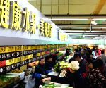 Inflation in China grows at highest rate since 2013