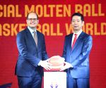 CHINA-SHENZHEN-BASKETBALL-FIBA 2019 WORLD CUP-OFFICIAL BALL