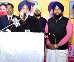 Shiromani Akali Dal programme