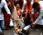Shiv Sena's protest against Pakistan