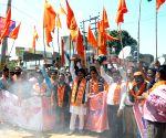 Shiv Sena demonstration against Pakistani JIT