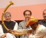 Shiv Sena foundation day programme