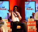 """Mumbai Manthan"""" - Asaduddin Owaisi, Arvind Sawant, Satyapal Singh"""