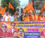 Shiv Sena demonstration against Central Government