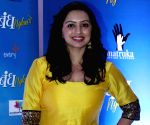 File Photos: Shruti Marathe