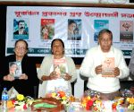 Sibnath Barman during release of five books