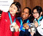 ISSF Junior World Cup