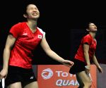 SINGAPORE-BADMINTON-OUE SINGAPORE OPEN