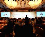 FutureChina Global Forum
