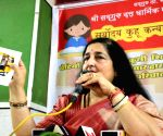 Anuradha Paudwal's press conference