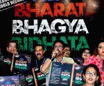 """Bharat Bhagya Bidhata"""" - launch"""