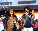 StageCraft Awards 2018' - Prosenjit Chatterjee, Usha Uthup