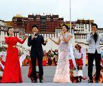 CHINA TIBET LHASA ART PERFORMANCE