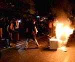 MACEDONIA SKOPJE PRESIDENT PROTEST