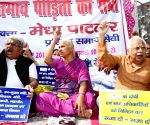 Medha Patkar's demonstration against water accumulation