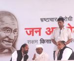 Second day of Anna Hazare's hunger strike