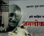 Ralegan Siddi: Anna Hazare on the first day of his indefinite hunger strike