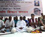 Anna Hazare's demonstration